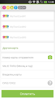 Screenshot of ПЛАТфон