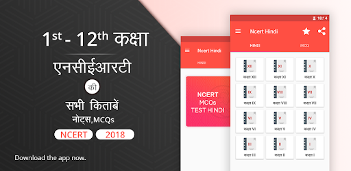 NCERT Hindi Books, Notes, MCQs - Apps on Google Play