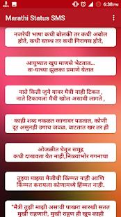 Marathi Status Sms Apps On Google Play
