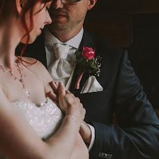 Hochzeitsfotograf Patrycja Janik (pjanik). Foto vom 02.10.2017