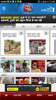 Screenshot of AajTak