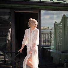 Wedding photographer Natalya Burnashkina (Burnashkina). Photo of 29.04.2017