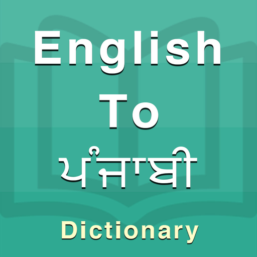 Punjabi Dictionary (New) - Apps on Google Play