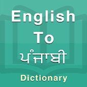 Punjabi Dictionary (New)