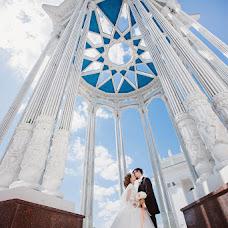Wedding photographer Alena Parfenova (Lyova). Photo of 15.11.2016