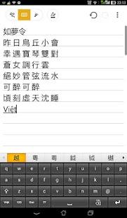 Bàn phím Việt Hán Nôm- hình thu nhỏ ảnh chụp màn hình