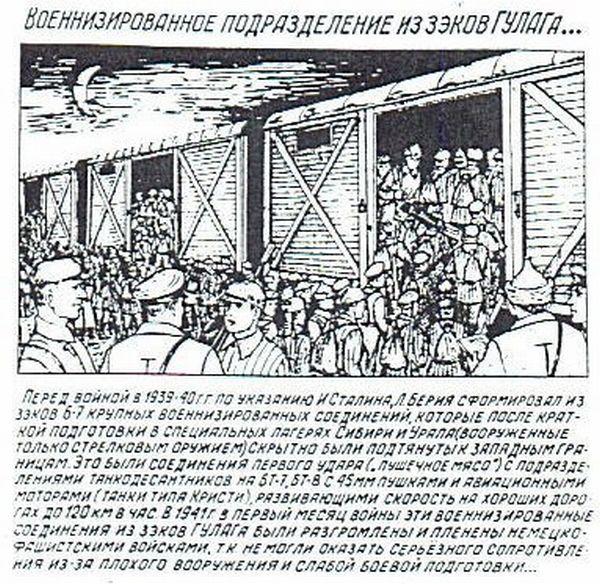 """""""Программа учений изменена и улучшена на 90%"""", - три тысячи мобилизованных завершили подготовку на Тучинском полигоне под Ровно - Цензор.НЕТ 4568"""