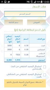 ADFCA screenshot
