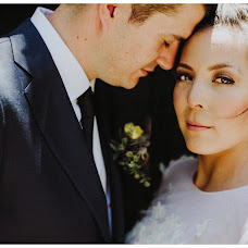 Wedding photographer Mauricio Del villar (mauriciodelvill). Photo of 03.04.2018