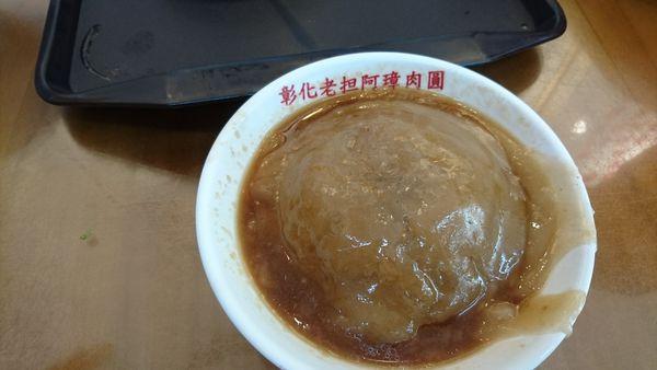 老坦阿璋肉圓 彰化美食,離彰化火車站附近小吃,電影場景