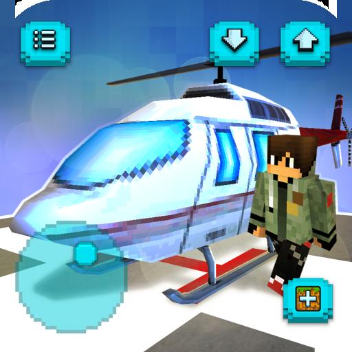 Вертолетный симулятор: Полеты & Постройки 2017