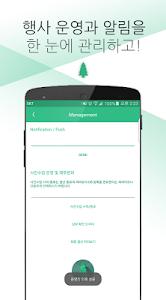 동국대학교 컴퓨터공학과 소나무 screenshot 5
