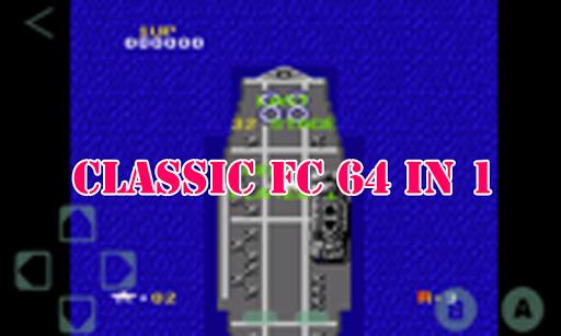 Classic FC 64 IN 1 1.0.0 screenshots 4