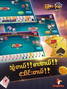 13 ခ်ပ္ ပိုကာ ZingPlay ၁၃ MM Poker အခမဲ့ ကတ္ဂိမ္း App Download For Android 7