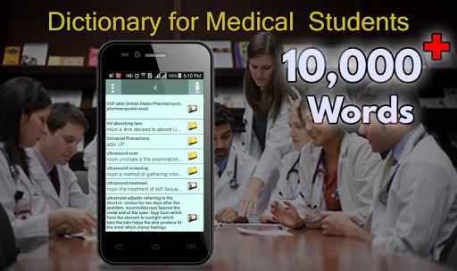 医学词典离线。