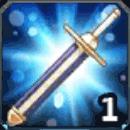 美しい騎士剣