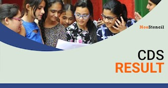 CDS Result 2020 (Out): Check CDS (I) 2020 Result Here