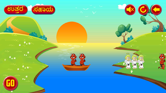 River Crossing Kannada Puzzle Game - náhled