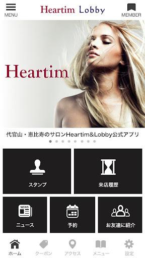 Heartim Lobby