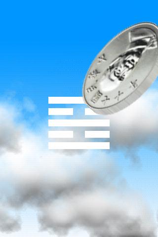 玩生活App|有求幣應免費|APP試玩