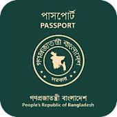 Passport office of bangladesh