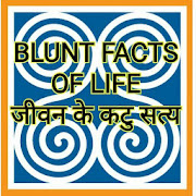 Blunt facts of life APK