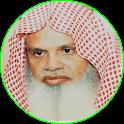 Ali Huthaify Full Quran Offline icon