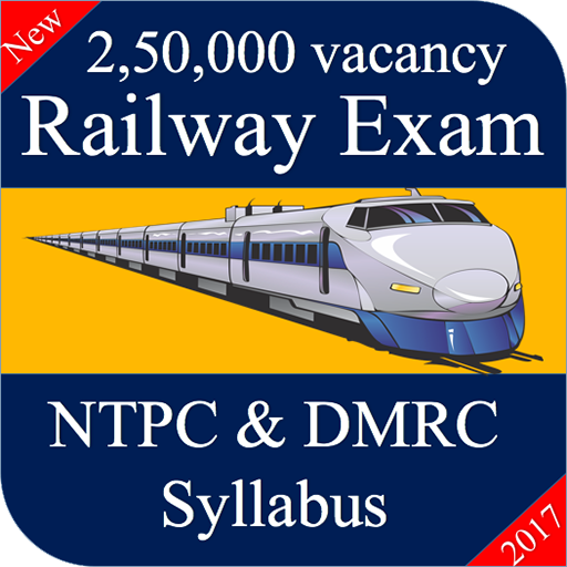 NTPC Railway Exam 2018
