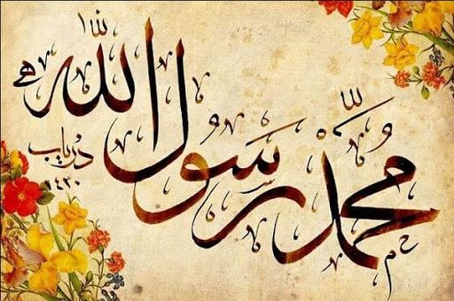 Download Kaligrafi Arab Google Play Softwares Aa9utxuuwcui Mobile9