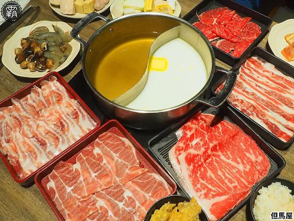 但馬屋,台中三井火鍋吃到飽,有高品質日本牛肉,水霧吧檯食材任你拿!