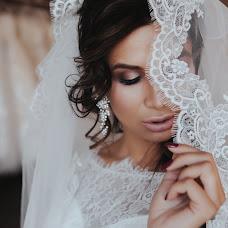 Wedding photographer Anna Nikolaeva (nicolaeva92). Photo of 30.05.2018