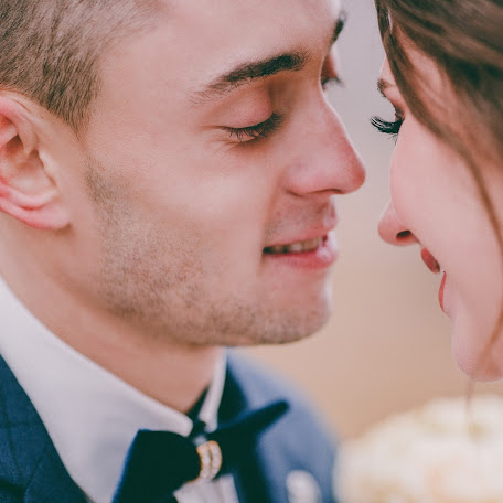 Wedding photographer Vladislav Denisenko (denisenko). Photo of 30.01.2018