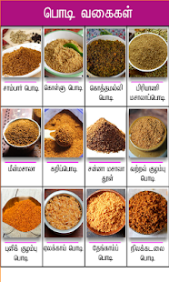 Masala Powder recipe tamil - náhled