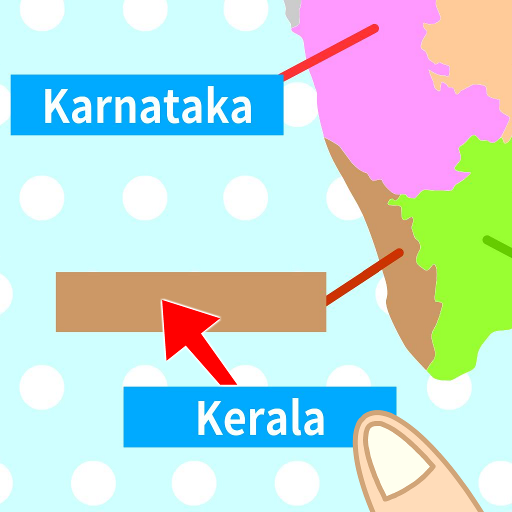 India States & Capitals Map Quiz - Geography Game - Apps on Google on states and nicknames, states and capitals games, united states quiz, states and capitals jokes, states and capitals study guide, states and capitols, states and capitals pre-test, states and capitals answers, states and capitals study sheet, states and capitals learning, states and capitals print out, states and their capitals, states and capitals information, states and capitals 1-25, states and capitals flashcards, states and capitals cheat sheet, states and capitals list, states and capitals 26 50, states capitals and 50 activities, states and capitals workbook,
