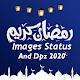 Ramadan Mubarak 2020 Images Status And Dpz Download for PC Windows 10/8/7
