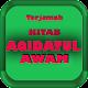 Kitab Aqidatul Awam + Terjemah Download on Windows