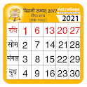 2021 Calendar - IndiNotes icon