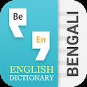 Bangla English Translator : Learn English icon