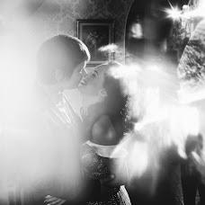 Wedding photographer Nastya Melnikova (NastyaMel). Photo of 12.09.2018