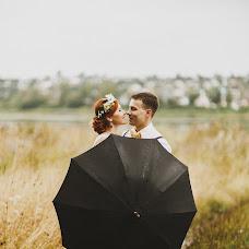 Wedding photographer Anna Bolotova (bolotovaphoto). Photo of 16.09.2015