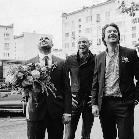 Wedding photographer Sofiya Dovganenko (Prosofy). Photo of 09.10.2016