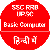 Computer For Exam