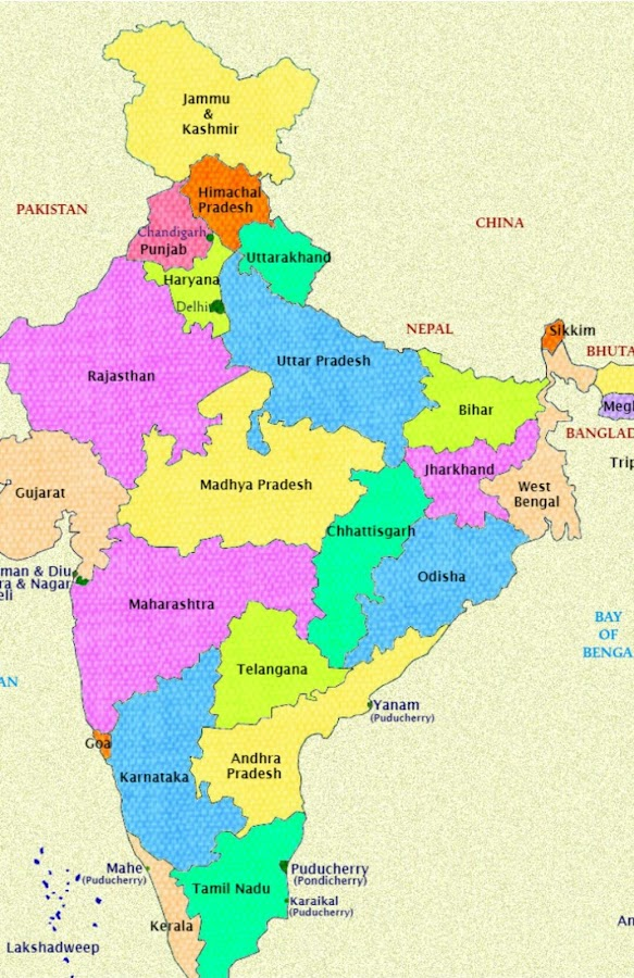 India map capitals android apps on google play india map capitals screenshot gumiabroncs Images