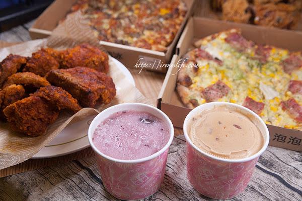 林太太從蘆洲開到三重來啦,好吃的披薩/炸雞/泡泡冰,只有三重蘆洲限定的美味.林太太手工石烤披薩貳號店