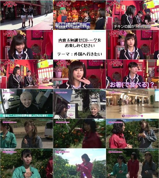(TV-Variety)(720p) YNN [NMB48チャンネル] Collection 151117 151120