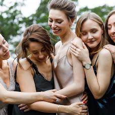 Wedding photographer Nazar Voyushin (NazarVoyushin). Photo of 03.11.2017
