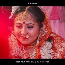 Wedding photographer Pixiframe Studio (Pixiframe). Photo of 03.02.2017