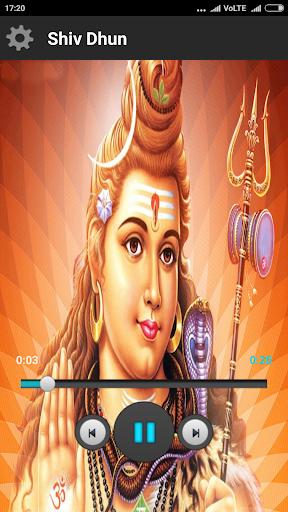 Shiv Bhakti Ringtones 1.0 screenshots 2