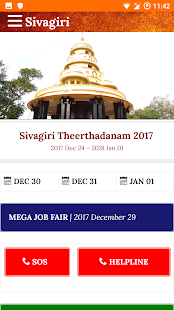 Sivagiri - náhled