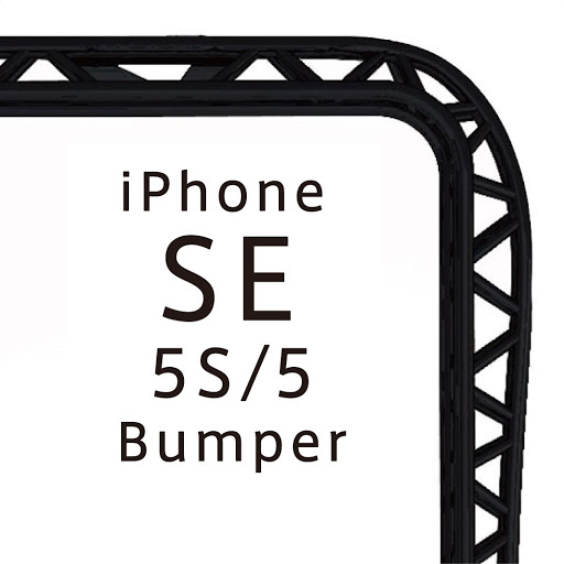 iPhone SE/5S/5 バンパー(プラスチック)『truss』